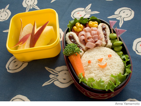How to Make a Bunny Bento Lunch Box