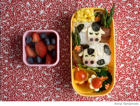 How to Make a Cow Bento Lunch Box