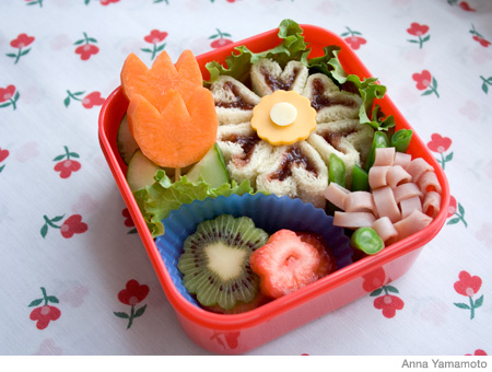 How to Make a Flower Bento Lunch Box