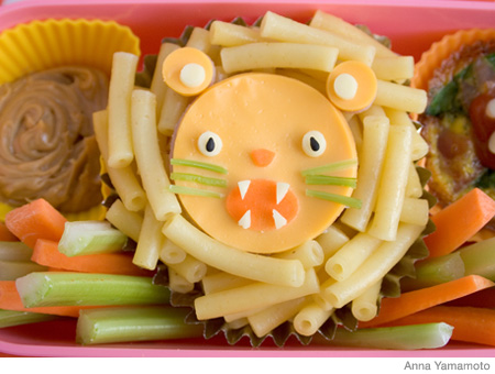 How to Make a Lion Bento Lunch Box