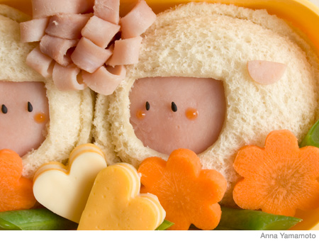 How to Make a Sheep Bento Lunch Box