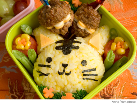 How to Make a Tiger Bento Lunch Box
