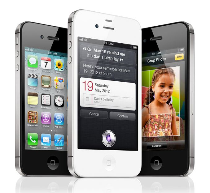 What You Need to Know About the iPhone 4S